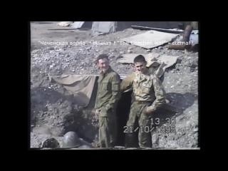 56 ОВДБр в/ч 74507 в Чечне ,1995 год.Аргун