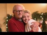 Как раз под Рождество (2015) Трейлер