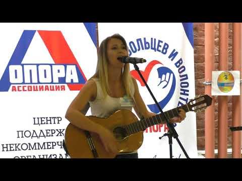 Форум Чайка 2018 Концерт Премии Часть 1