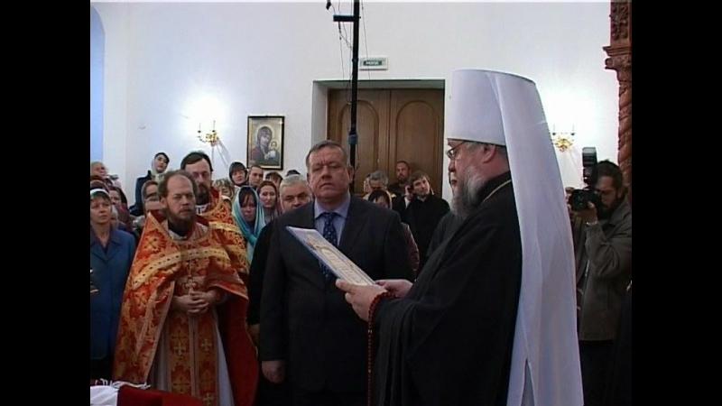 Освящение Свято Варваринского храма 2008г Передача Благовест ч 3
