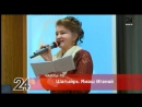 Чаллы ТВ 24 Ямаш Игәнәй кичәсе 25.01.18