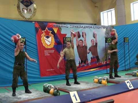 Бенидзе Джонни - Армейский рывок в.к. 65 кг 236 раз гиря 32 кг