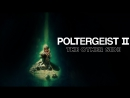 Полтергейст 2: Обратная сторона (1986) [Poltergeist II: The Other Side]
