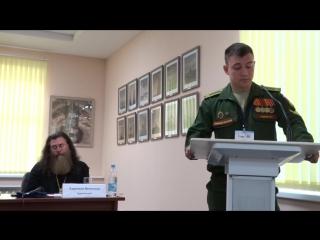 Проблема свободы вероисповедания в военной политике... Руденко В.Э.