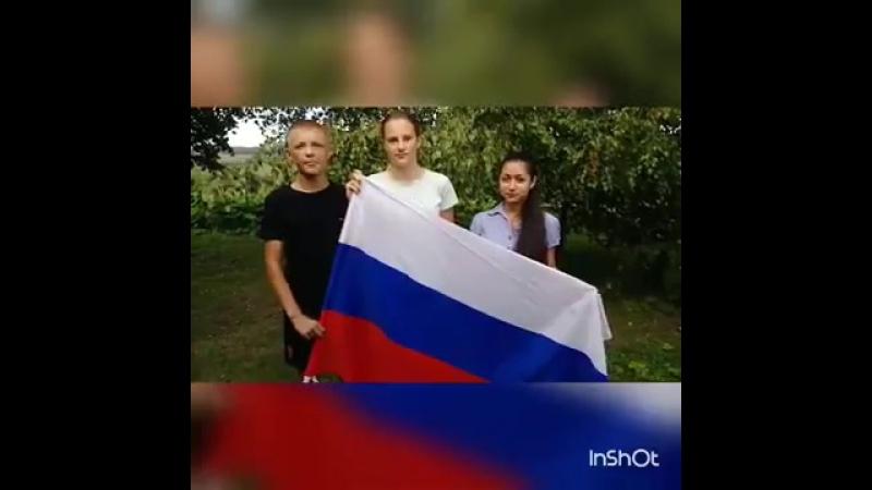 Гордость жителей России - знаменитый триколор