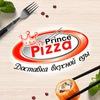 Prince pizza | Королёв | Доставка пиццы