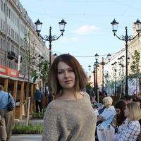 Инюшина Юлия