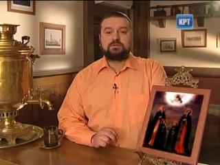 """Ксенофонт - . (из цикла """"День ангела"""")"""