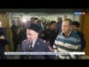 Арест обвиняемых в хищении 80 миллионов у МВД признан законным - Россия 24