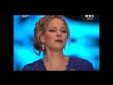 Элина Гаранча исполняет арию Далилы