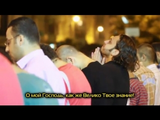 Таравих Тахаджуд-намаз в Египте! очень сильное видео! душу завораживает
