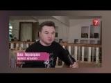 Олег Переверзев на 7 канале в