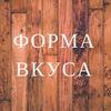 """Частная семейная сыроварня """"Форма вкуса"""" Пермь"""