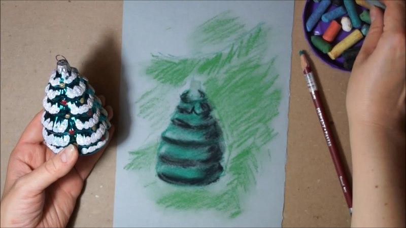 Как нарисовать сухой пастелью елочную игрушку