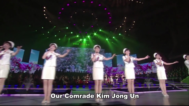 Hes Our Comrade Kim Jong Un - HD [English] ¦ Moranbong Band