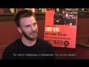 Интервью Криса для «Broadway World» (Rus Sub)