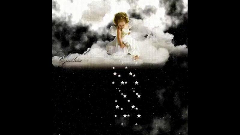 Не грусти, хоть сердцу так тревожно... Бог услышал и твою мольбу. Видишь, Ангел очень осторожно Сыплет счастье на твою судьбу