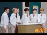 Knowing-Brother-100