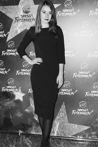 Наташа Овчарова