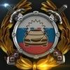 Gibdd Perm