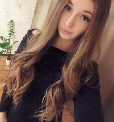Вероника Светлова