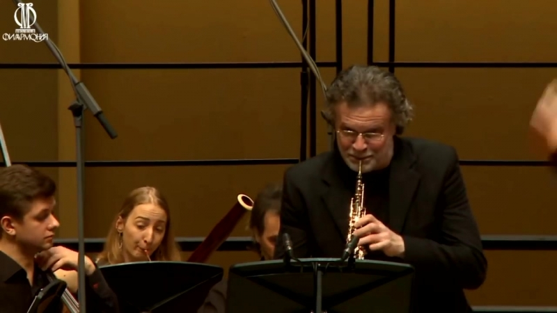 1055 J. S. Bach - Concerto in A-dur for Oboe d`amore, St. B. C. BWV 1055 -The State Academic Chamber Orchestra of Russia