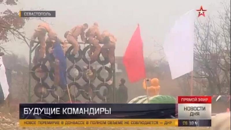 В Крыму стартовали состязания Щит и меч для юнармейцев Крым Юнармия