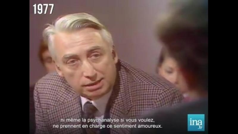 INA Roland Barthes répond à propos de son essai Fragments d'un discours amoureux 1977 A une épooque où la télé valait enco