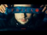Премьера! Carla's Dreams - Frica (15.11.2017)