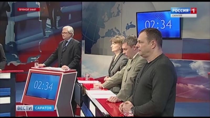 Совместные агитационные мероприятия в Саратове завершились