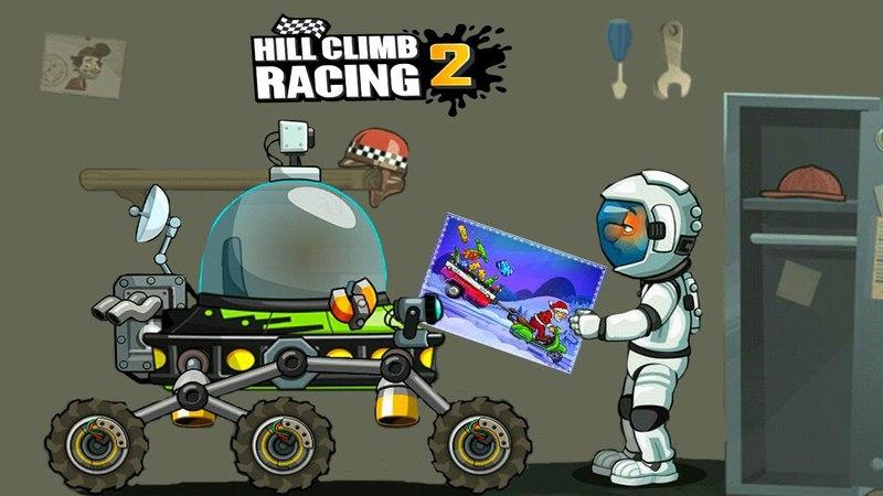 Маленький помощник Санты / Hill Climb Racing 2