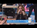 Shania Twain - That Don't Impress Me Much (Today Show - June 16, 2017)