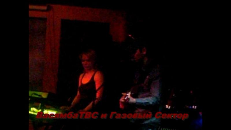 Два метра - ВасямбаТВС Воронеж Royal Bar Самое первое выступление 27.04.2013. ©
