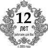 дизайн интерьера Планер-Д, Рязань