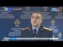 В Кемеровской области житель города Киселевска обвиняется в покушении на убийство знакомого, причиной расправы стала затаенная о