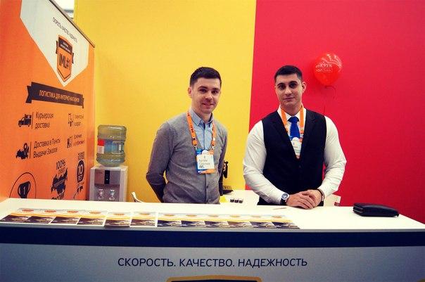РФИ Банк приветствует всех на крупнейшей в России конференции по Интер