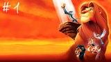 Disneys The Lion King: Simbas Mighty Adventure Прохождение игры на PS1 # 1