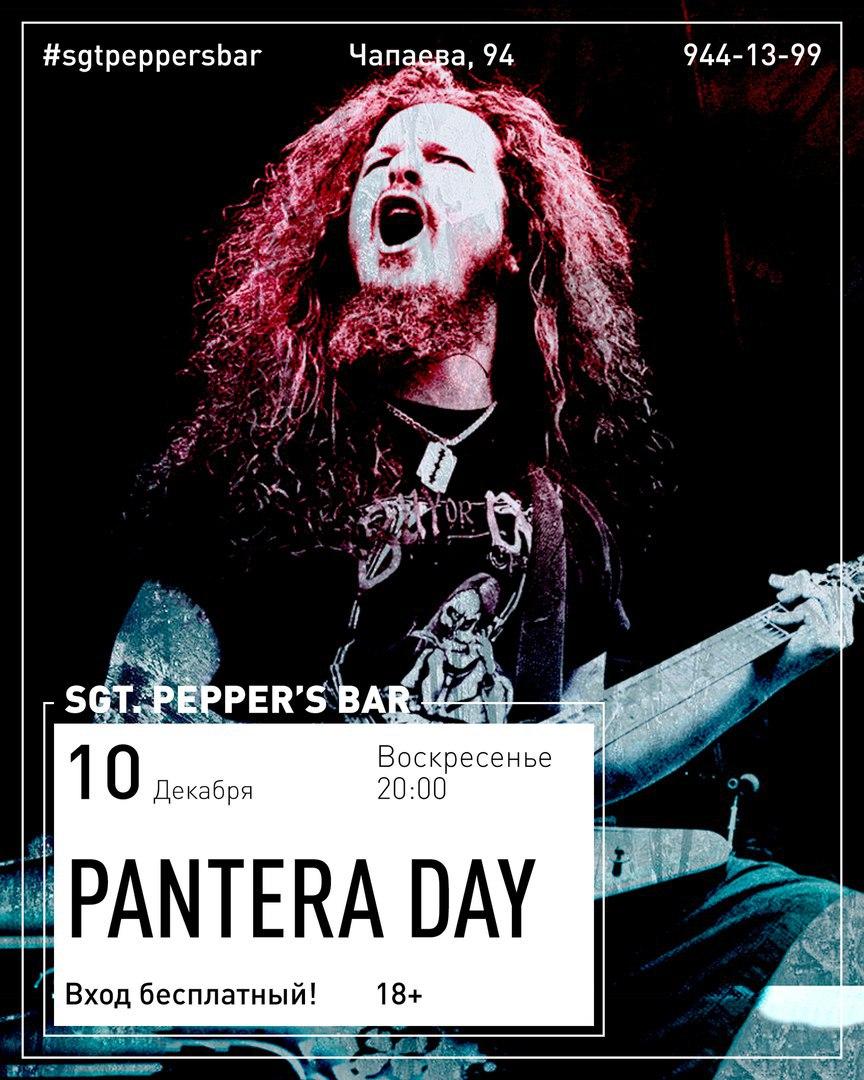 Афиша Краснодар PANTERA DAY Sgt.Pepper's Bar / 10.12