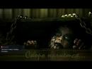 Resident Evil 7 biohazard. Стрим 1.