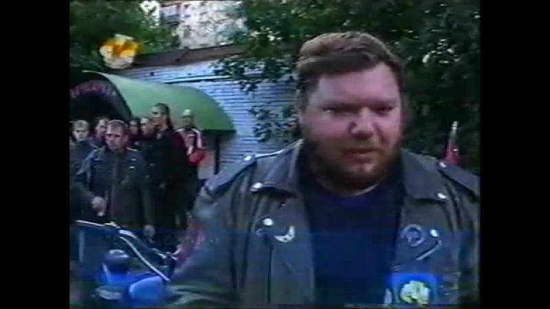 закрытие мотосезона в Выборге,2003год,рокклуб Кочегарка