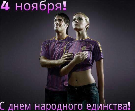 _4WqGSbG6YE.jpg
