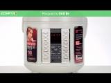 Redmond RMC-M25 - бюджетная мультиварка с программой Мультиповар - Видеодемонстр.ua