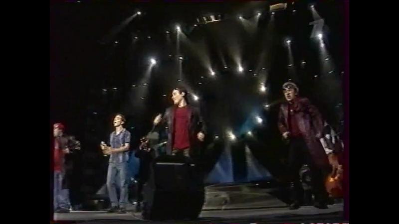 Родион Газманов и гр. Два плюс Два (ОРТ, 07.11.2001)