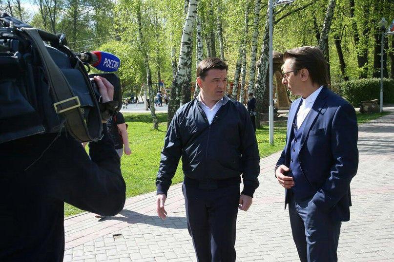 21 мая вышло интервью Губернатора #МО Андрея Воробьева в  программе