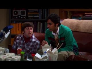 The.Big.Bang.Theory.S04E01