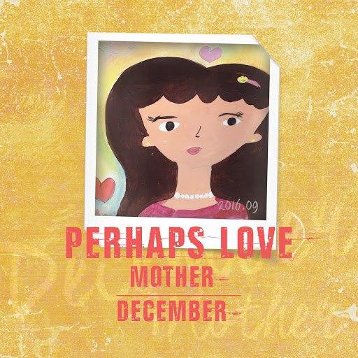 December альбом Perhaps love