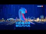 Новая волна 2017. Юбилейный концерт Филиппа Киркорова. Трансляция из Сочи / 15.09.2017