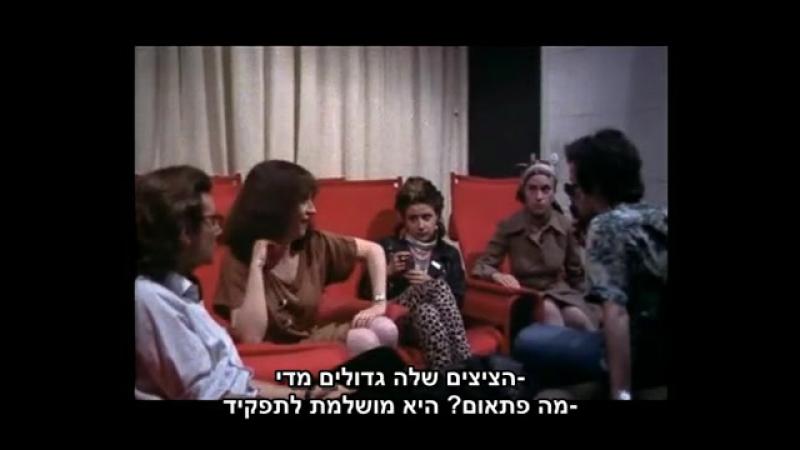 Pepi, Luci, Bom y otras chicas del montón (Almodóvar, 1980)