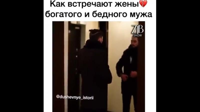 Не в деньгах счастье 🙏🌸? жиза @ratbek   kotengram ?☝ ➡@kazakh_life kazakh_life @kazakh_universe kazakh_universe @mediaqaz me