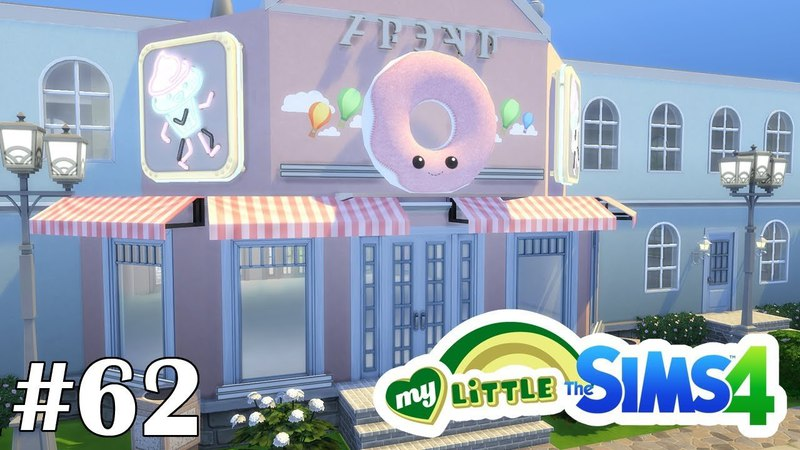 Фасады кафе - My Little Sims (Кантерлот) - 62